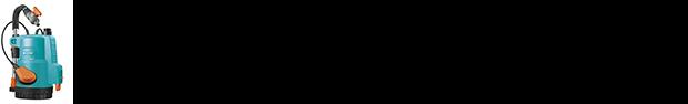 Regenfasspumpe Test Logo